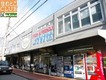かわせ西新町店の画像1