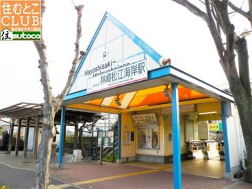 山陽 林崎松江海岸駅 北口の画像1