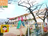 貴崎幼稚園