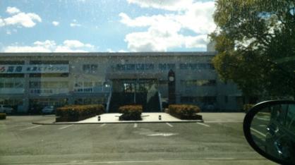 群馬県立高崎商業高等学校の画像1
