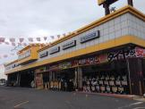 イエローハット泉北環状店