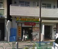 デリカぱくぱく 鶯谷店