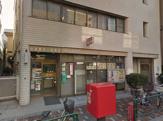 台東根岸二郵便局