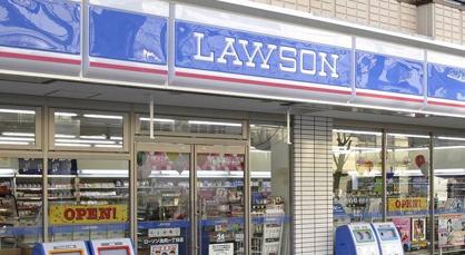 ローソン 新宿山吹町店の画像1