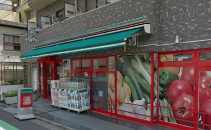 まいばすけっと西五軒町店の画像1