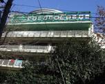 文京区立湯島図書館