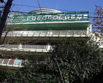 文京区立湯島図書館の画像1