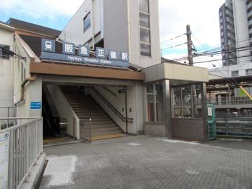阪急京都線 正雀駅の画像3