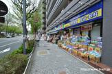 どらっぐぱぱす 西新宿店