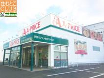 A−プライス西神戸店