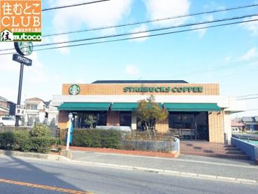 スターバックスコーヒー西明石店の画像1