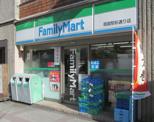 ファミリーマート 両国駅前通り店