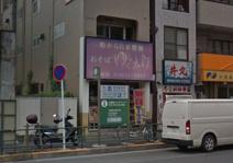 ゆで太郎大島店