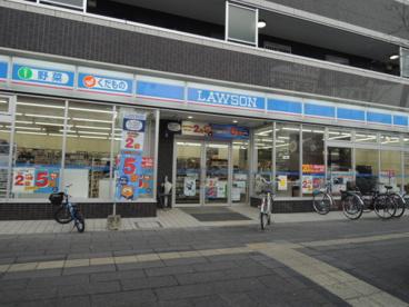 ローソン草加高砂2丁目店の画像1