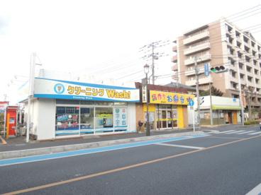 日本亭 草加店の画像1