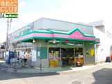 松井食品館