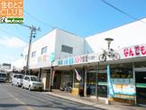江井ヶ島商店街