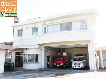 明石市消防署江井島分署の画像1