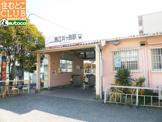 山電 西江井ヶ島駅