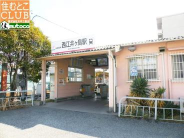 山電 西江井ヶ島駅の画像1