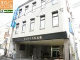 土山内科外科医院