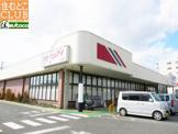 マルアイ 土山店