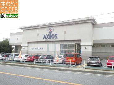 スポーツクラブアクトス明石魚住店の画像1