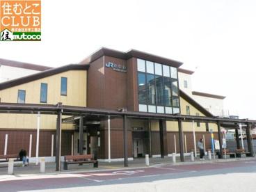 JR 魚住駅 北口の画像1