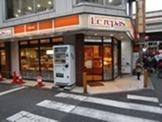 ルパ 幡ヶ谷店