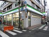 ファミリーマート 幡ヶ谷駅南店