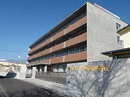 甲府市立千塚小学校の画像1