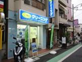 ポニー・クリーニング 幡ヶ谷南口店