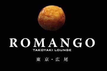 ROMANGOの画像1