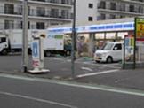 ローソン渋谷幡ヶ谷一丁目店