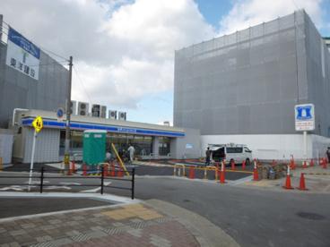 ローソン阪急崇禅寺駅前店の画像1