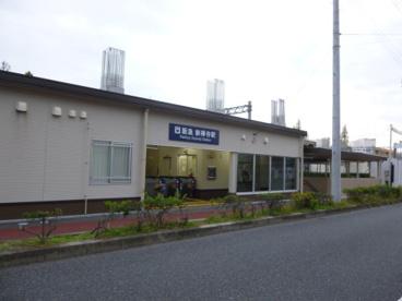 阪急京都線 崇禅寺駅(西側)の画像1