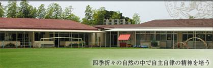 頌栄幼稚園の画像1