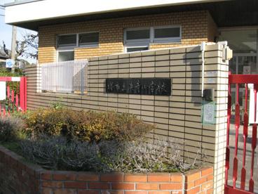 堺市立浜寺小学校の画像1