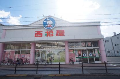 西松屋 平野西店の画像1