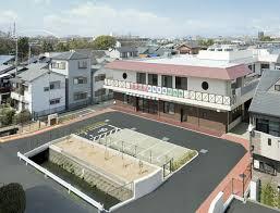 あいあい浜寺中央保育園の画像1