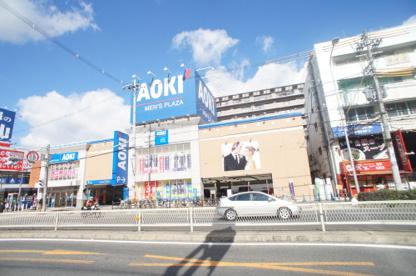 AOKI 喜連瓜破駅前店の画像1