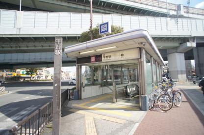 谷町線 平野駅の画像1