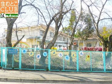 朝霧幼稚園の画像1