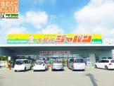 ジャパン大蔵谷店