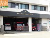 神戸市消防局西消防署伊川谷出張所