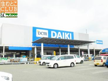 DCMダイキ明石店の画像1