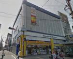 薬 マツモトキヨシ 大正駅前店