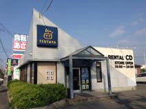 TSUTAYA アミ深井店