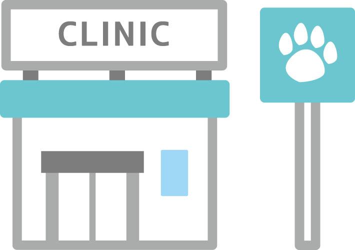 アーク動物病院の画像