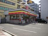 デイリーヤマザキ深井沢町店